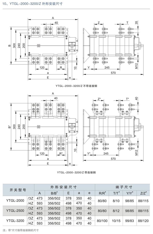 电路 电路图 电子 原理图 730_1119 竖版 竖屏